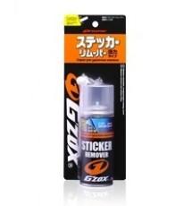 G'ZOX gzox SOFT99 Sticker Remover - usuwa naklejki i klej z lakieru 100ml