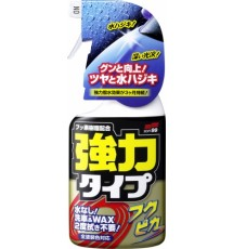 SOFT99 FUKUPIKA Spray Strong Type Quick Detailer 400ml