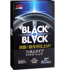 SOFT99 Black-Black Hard Coat for Tire - powłoka do opon 110 ml